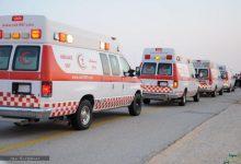 صورة رقم الاسعاف الموحد المجاني 1443 وأرقام طوارئ المستشفيات بالسعودية