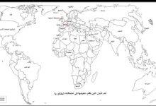 صورة في اي القارات يوجد اكبر عدد من الدول؟
