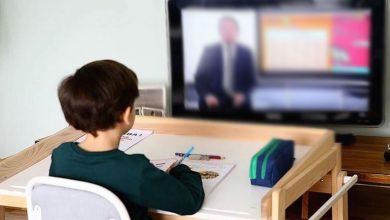 صورة كيفية التسجيل في مارفلز تعليم عن بعد