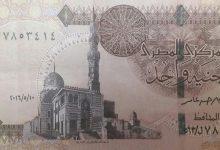صورة اليكم سلم رواتب المدرسين في السعودية 1443