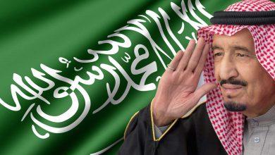 صورة اليكم ملابس اليوم الوطني السعودي للاطفال 1443 بتصاميم مميزة