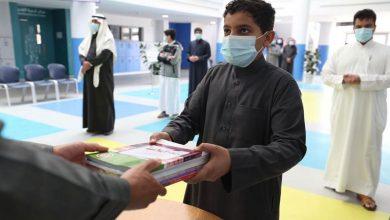 صورة ما هي الاجراءات الاحترازية في المدارس السعودية 1443