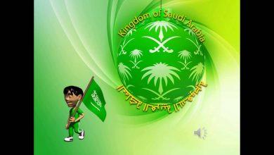 صورة أجمل أفكار وتوزيعات اليوم الوطني السعودي 91