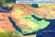 صورة سبب تسمية مصر بهذا الاسم؟