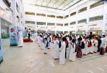صورة كم عدد ساعات دوام المدارس في السعودية 2022