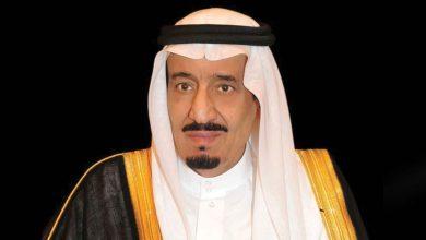 صورة تعرف على وسام الملك عبدالعزيز