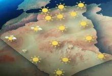 صورة الاجهزة المستعملة في مراقبة احوال الطقس ؟