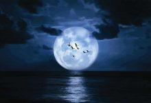 صورة وقت خسوف القمر