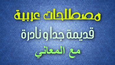 صورة ما هو معنى الايمان في المعجم العربي؟