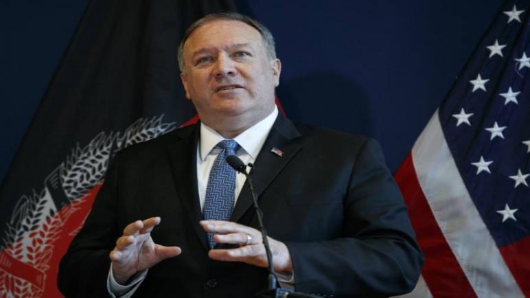 """وزير الخارجية الأمريكي: """"إعلان العلا"""" يمثل خطوة إيجابية نحو استعادة الوحدة الخليجية والعربية"""