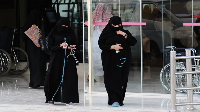الصحة السعودية: 137 ألف شخص حصلوا على لقاح كورونا في المملكة
