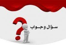 صورة قرار توطين الوظائف التعليمية في السعودية 1443/2022