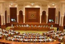 صورة ما هو نظام التكاليف القضائية الذي وافق عليه مجلس الشورى